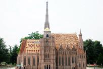 北京世界公园之圣斯特凡教堂