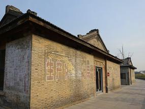 无锡惠山古镇的惠山泥人厂旧址