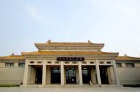 徐州淮海战役纪念馆外景