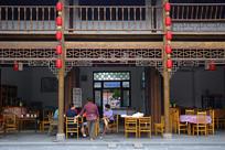 四川省成都安仁古镇餐馆