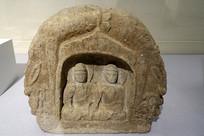 宋代石刻双圣像佛龛