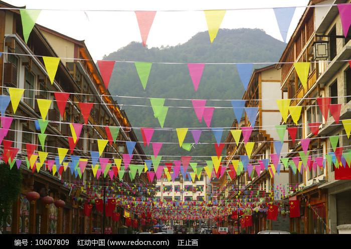 贵州荔波小七孔美食街图片