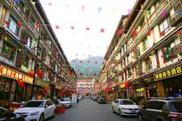 贵州黔南荔波小七孔美食街街道