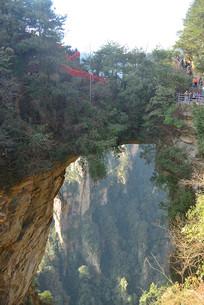 湖南袁家界地质奇观-天下第一桥