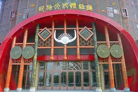 千户苗寨民族文化体验厅外景