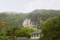 贵州省安顺市天星桥景区石刻