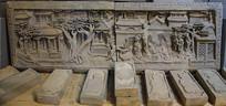 古代砖雕文化展示