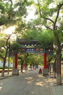 北京国子监过街牌楼