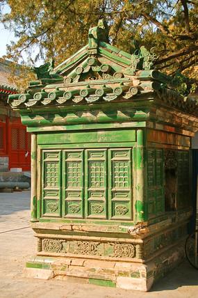 北京市首都博物馆的琉璃燎炉
