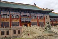 民国政府楼