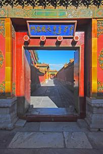 北京紫禁城大成左门及牌匾