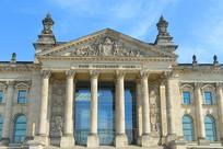 德国柏林市的国会大厦建筑外景