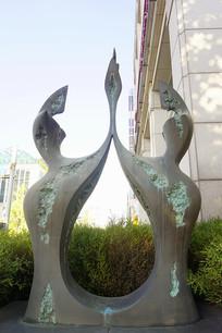 韩国水原市雕塑 -抽象人物