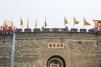 孔庙万仞宫墙