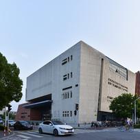 上海交大的李政道图书馆建筑