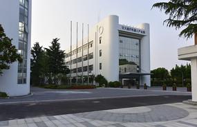 上海交大医疗机器人产业园