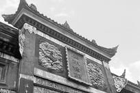 成都元通古镇广东会馆黑白照