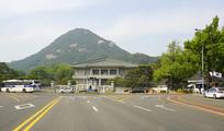 韩国青瓦台建筑外景