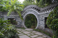 园林庭院设计