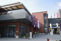 民生艺术展馆