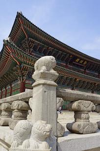 韩国景福宫勤政殿栏杆神兽