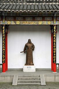 南京近代史博物馆洪秀全像