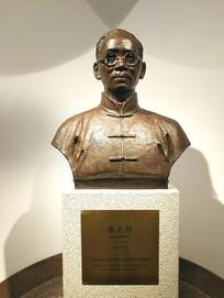 蔡元培雕像
