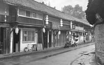 老成都传统街道黑白照