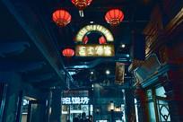 老上海的街景夜色