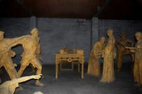 刘氏庄园收租院地主雕塑