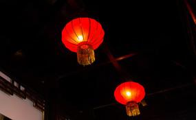 杏林亭里的灯笼