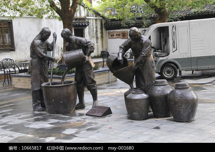 乌镇三白酒雕塑图片