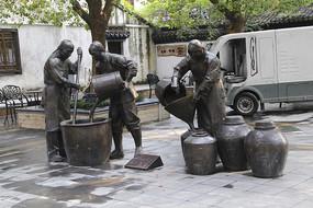 乌镇三白酒雕塑