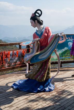 重庆巫山黄岩景区神女塑像
