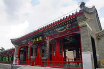 北京的中国名亭-陶然亭