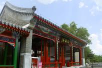 北京的中国清代名亭-陶然亭