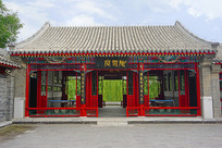 北京陶然亭