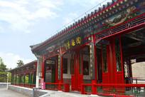 中国清代名亭北京陶然亭