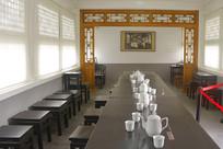 陶然亭五团体会议旧址