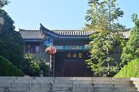 望海阁古建筑
