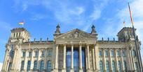 柏林德国国会大厦全景