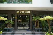 海阳省越南餐馆店面