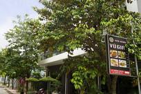 越南海阳省的越南餐厅