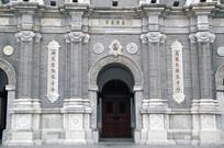 北京东堂建筑外景