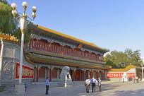 北京新华门及游客