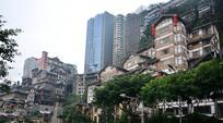重庆洪崖洞吊脚楼建筑