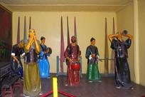 刘氏庄园博物馆-吹鼓手塑像