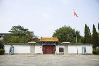 曲阜孔子文化园国学中心