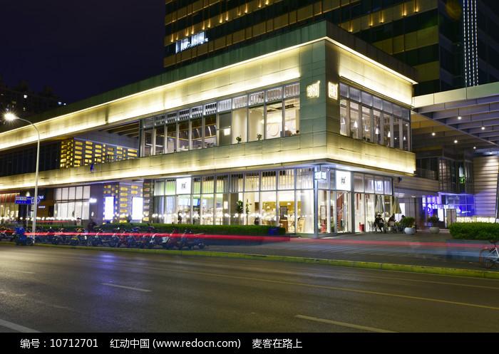 上海凯德晶萃广场夜景图片
