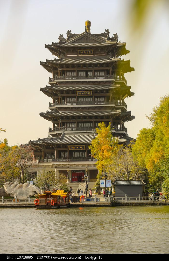 济南大明湖公园超然楼图片